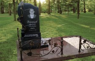 Доски на могилу фото и цены жуков памятник в москве фото