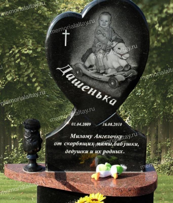 Детские памятники памятник на могилу цена ростов 2018